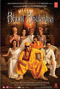 200px-bhoolbhulaiyaa.jpg